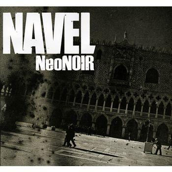 Navel